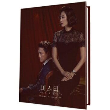 韓国ドラマOST/ ミスティ (CD) 韓国盤 MISTY
