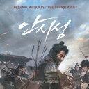 韓国映画OST/ 安市城 (2CD) 韓国盤 アンシソン YOON IL SANG ユン・イルサン THE GREAT BATTLE