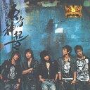 【メール便送料無料】東方神起/ RISING SUN -2集(CD) 韓国盤 TVXQ! ライジングサン