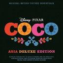 【メール便送料無料】映画OST/ リメンバー・ミー<アジア独占豪華版> (CD) 台湾盤 Coco-OST (Asia Deluxe Edition)