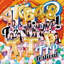 TTP Festival 構成: CD+DVD リージョンコード: 不明 言語: 北京語 発売元: 環球 発売国: TAIWAN 発売日: 2019年7月26日 [商品案内] AKB48の公式姉妹グループ、AKB48Team TPのシングル!全6曲収録。MVを収録したDVD付き。 AKB48 Team TPが正式にデビューして1周年になる。前作《勇往直前》EPの売上は1万枚を突破し、ミュージックビデオの再生回数は100万回を突破した。今回の2nd EP《TTP Festival》のオススメソングは、「TTP」。聴いている人たちに元気を与え、彩り豊かな人生になれる曲。 [収録曲] CD 01.TTP Festival 02.LOVE 修行 03.緑草地上的奇蹟 04.TTP Festival off vocal ver. 05.LOVE 修行 off vocal ver. 06.緑草地上的奇蹟 off vocal ver. DVD 01.TTP Festival 完整版MV