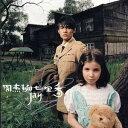 周杰倫/ 七里香 (CD+DVD) 台湾盤 Jay Chou ジェイ・チョウ