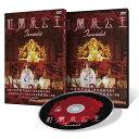 歌劇/ トゥーランドット (DVD) 台湾盤 杜蘭朵公主 Turandot-Korea Arena Opera オペラ