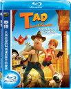 【メール便送料無料】映画/ Tad, The Lost Explorer and the Secret of King Midas (Blu-ray) 台湾盤 泰徳:失落的探險與邁達斯國王的秘密 ブルーレイ
