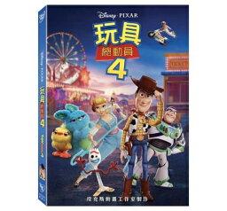 映画/ トイ・ストーリー4 (DVD) 台湾盤 Toy Story 4