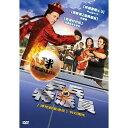 アメリカ映画/ 燃えよ!ピンポン (DVD) 台湾盤 Balls Fury