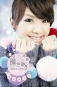 楊丞琳/ Rainie & Love...? 雨愛 <繽紛慶功版> (2CD) 台湾盤 レイニー・ヤン