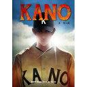 台湾書籍/漫画/KANO 3:一球入魂 台湾版