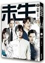 台湾書籍/漫画/未生2:挑戰(未生/ミセン) 台湾版