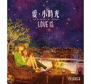 イラスト集/ LOVE IS 台湾版 韓国ドラマ「W -二つの世界」 PUUUNG(ポオン) イ・ジョンソク ハン・ヒョジュ 台湾書籍