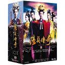 中国ドラマ/陸貞傳奇(後宮の涙)-全45話-(DVD-BOX)台湾盤 Legend of Lu Zhen,Female Prime Minister