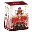 楽天アジア音楽ショップ亞洲音樂購物網◇SALE◇中国ドラマ/武媚娘傳奇(武則天-The Empress-) -全82話-<通常版>(DVD-BOX)台湾盤 The Empress of China