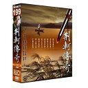 中国ドラマ/荊軻傳奇(始皇帝暗殺 荊軻) -全32話- (DVD-BOX) 台湾盤 Assassinator Jingke