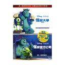 映画/モンスターズ・ユニバーシティ+モンスターズ・インク(2DVD) 台湾盤 Monster University+ Monsters, Inc. Boxset