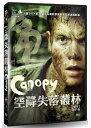オーストラリア映画/Canopy (DVD) 台湾盤 キャノピー