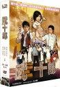 香港・台湾ドラマ/武十郎 -全33話- (DVD-BOX) 台湾盤 Love At First Fi