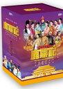 中国ドラマ/鹿鼎記 -全50話-[2014年・韓棟主演] (DVD-BOX) 台湾盤 The Deer and the Cauldron