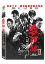【メール便送料無料】中国・香港映画/殺破狼 2(ドラゴン × マッハ!)(DVD) 台湾盤 SPL 2