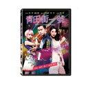 台湾映画/青田街一號 (DVD) 台湾盤 The Laundryman