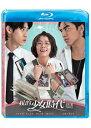 【メール便送料無料】台湾映画/ 私の少女時代 -Our Times- <通常版> (Blu-ray)