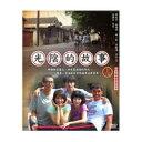 台湾ドラマ/光陰的故事 -上・第1-40話- (DVD-BOX) 台湾盤 Way Back Into