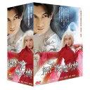 中国ドラマ/ 新白髮魔女傳(白髪魔女伝) -全42話- (DVD-BOX) 台湾盤 The Brid