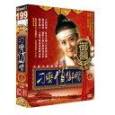 中国ドラマ/ 刁蠻俏御醫(皇家嬌医) -上・第1-18話- (DVD-BOX) 台湾盤 Unruly Qiao (Royal Johnson Medical / Physician)