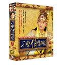 中国ドラマ/ 刁蠻俏御醫(皇家嬌医) -下・第19-38話- (DVD-BOX) 台湾盤 Unruly Qiao (Royal Johnson Medical / Physician)