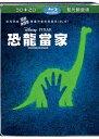 映画/ アーロと少年[3D+2D]<スチールケース限定版> (2Blu-ray) 台湾盤 The Good Dinosaur 3D+2D Steelbook ブルーレイ