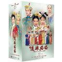中国・台湾ドラマ/ 還珠格格(三) 天上人間 -全40話- (DVD-BOX) 台湾盤