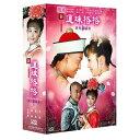 中国ドラマ/ 新還珠格格之燕兒翩翩飛 第一部 -全36話- (DVD-BOX) 台湾盤 New My Fair Princess