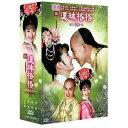 中国ドラマ/ 新還珠格格之風兒陣陣吹 第二部 -全38話- (DVD-BOX) 台湾盤 New My Fair Princess