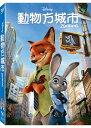 【メール便送料無料】映画/ ズートピア (DVD) 台湾盤 Zootopia