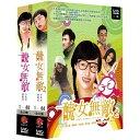中国ドラマ/ 醜女無敵 -全84話- (DVD-BOX) 台湾盤 Ugly Female Invin