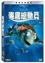 映画/ ファインディング・ニモ (2DVD) 台湾盤 Finding Nemo