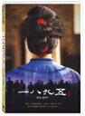 【メール便送料無料】台湾映画/ 一八九五 (DVD) 台湾盤 1895