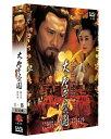 中国ドラマ/ 大唐芙蓉園(楊貴妃) -上・第1-15話- (DVD-BOX) 台湾盤