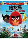 映画/ アングリーバード <3D+2D 限定版>(2Blu-ray) 台湾盤 The Angry Birds Movie ブルーレイ