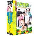 中国ドラマ/小兒難養 -全35話- (DVD-BOX) 台湾盤 The Sweet Burden