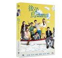 台湾ドラマ/ 後菜鳥的燦爛時代(華麗なる玉子様〜スイート・リベンジ) -全17話- (DVD-BOX) 台湾盤 Refresh Man