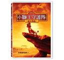 映画/ ライオン・ガード ゆうしゃのでんせつ (DVD) 台湾盤 The Lion Guard: Return Of The Roar