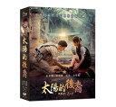 ≪メール便≫韓国ドラマ/ 太陽の末裔 -全16話- (DVD-BOX) 台湾盤 Descendant Of The Sun