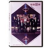 香港映画/ 家有囍事(ハッピー・ブラザー) (DVD) 台湾盤 All`s Well, Ends Well