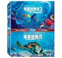 映画/ ファインディング・ニモ+ファインディング・ドリー <3D+2D版>(4Blu-ray) 台湾盤 Finding Nemo & Finding Dory 3D+2D Collectio..