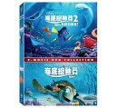 映画/ ファインディング・ニモ+ファインディング・ドリー (3DVD) 台湾盤 Finding Nemo & Finding Dory Collection