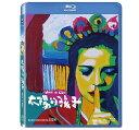 台湾映画/ 太陽的孩子 (Blu-ray) 台湾盤 Wawa No Cidal ブルーレイ 太陽の子