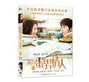 【メール便送料無料】台湾映画/ 我的蛋男情人 (DVD) 台湾盤 My Egg Boy