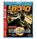 タイ映画/ ダブルマックス (Blu-ray) 台湾盤 The Bodyguard 1 ボディガード ブルーレイ