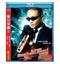 タイ映画/ アルティメット・エージェント (Blu-ray) 台湾盤 The Bodyguard 2 ボディガード2 ブルーレイ