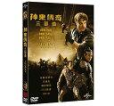 映画/ 「ハムナプトラ」1+2+3 (3DVD) 台湾盤 The Mummy